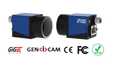 "MER-1070-10GC, MT9J003,3840x2748, 10fps, 1/2.3"", Rolling shutter, CMOS, Color"