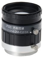 LCM-HN-12.514-2M-C23X, LENS C-mount 2MP 12MM F1.4 2/3
