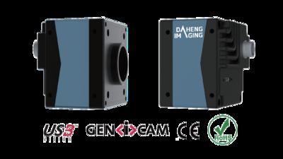 USB3 Vision camera 12.3MP Color with Sony IMX253 sensor, model MARS-1231-32U3C