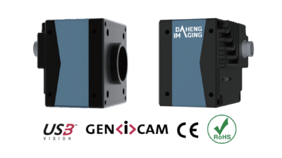 USB3 Industrial camera 12.3MP Monochrome with Sony IMX253 sensor, model MARS-1231-32U3M