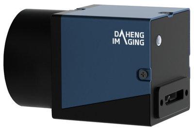 """MER-1220-32U3C-L, IMX226, 4024x3036, 32fps, 1/1.7"""", Rolling shutter, CMOS, Color"""