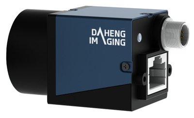 """MER-041-302GM, IMX287, 720x520, 302fps, 1/2.9"""", Global shutter, CMOS, Mono"""