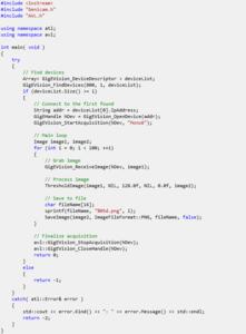 Adaptive Vision Library 4.12 Runtime