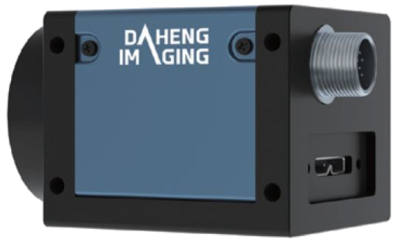 USB3 Industrial camera 26MP Monochrome with Gpixel GMAX0505 sensor, model ME2P-2621-15U3M