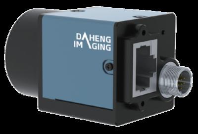 Industrial Camera 2.02MP Color with E2V EV76C570 sensor, model MER2-202-60GC
