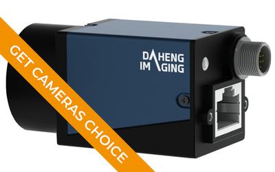 "MER-630-16GM-P, IMX178, 3088x2064, 16fps, 1/1.8"" Rolling shutter CMOS, Monochrome"