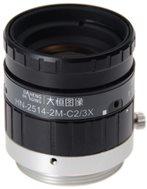"LENS C-mount 2MP 25MM F1.4 for max sensorsize 2/3"" HF25HA-1S"