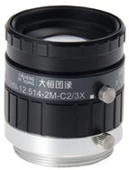 "LENS C-mount 2MP 12MM F1.4 for max sensorsize 2/3"" HF12HA-1S"